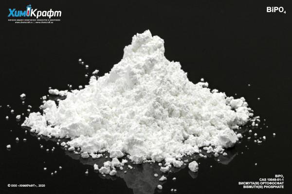 Bismuth(III) phosphate, 99% (pure)