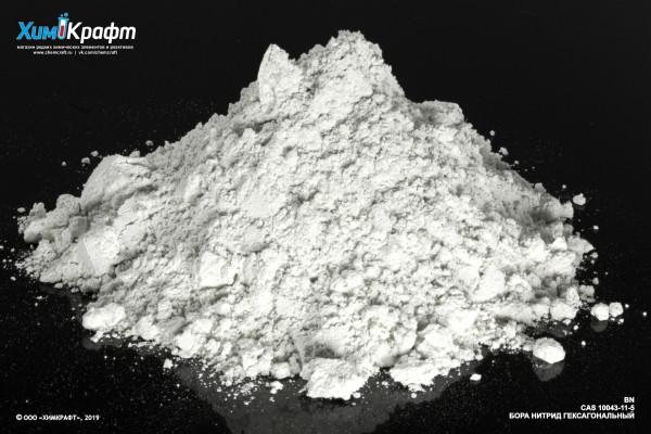 Boron nitride hexagonal, 99%