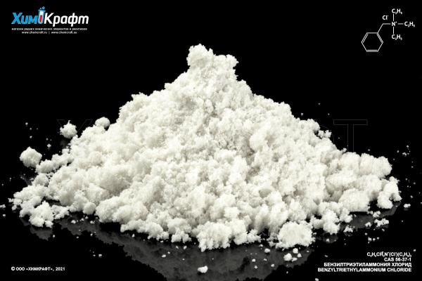 Benzyltriethylammonium chloride, 99% (pure)