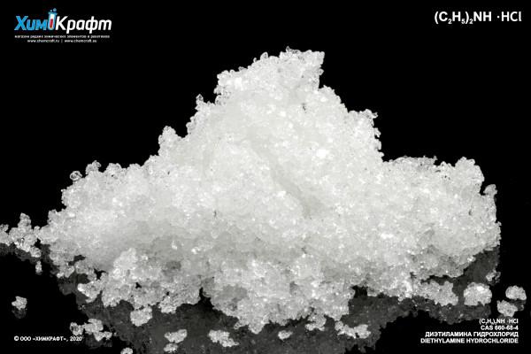 Diethylamine hydrochloride, 99% (pure)