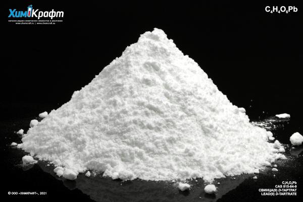 Lead(II) D-tartrate, 99% pure