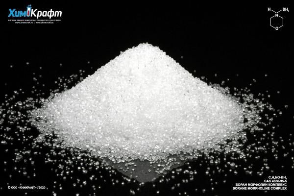 Borane morpholine complex, 98%