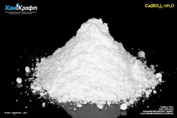 Calcium metaborate hydrate, 99% (pure)