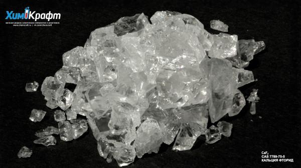 Calcium fluoride crystalline, 99.99%