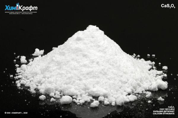 Calcium dithionate, 99.5% (puriss.)
