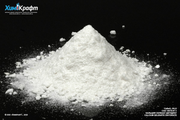 Calcium selenate dihydrate, 98% (pure)