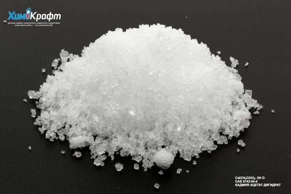 Cadmium acetate dihydrate, 99.5% (pure p.a.)