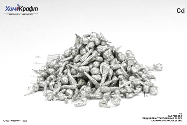 Cadmium granular, 99.96% (pure p.a.)