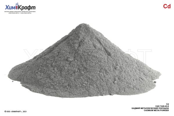 Cadmium metal powder, 99.9% (pure)