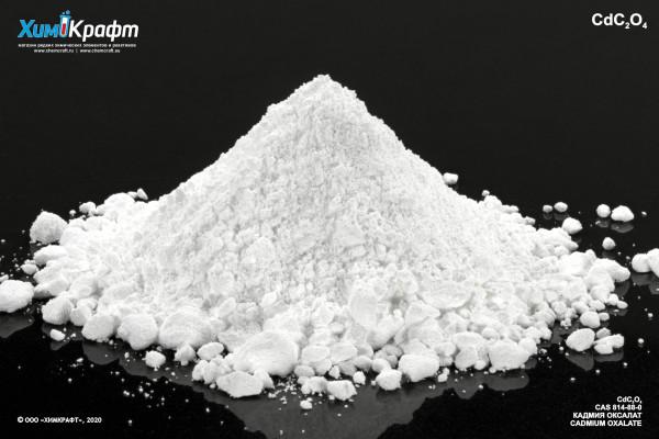 Cadmium oxalate, 99% (pure)