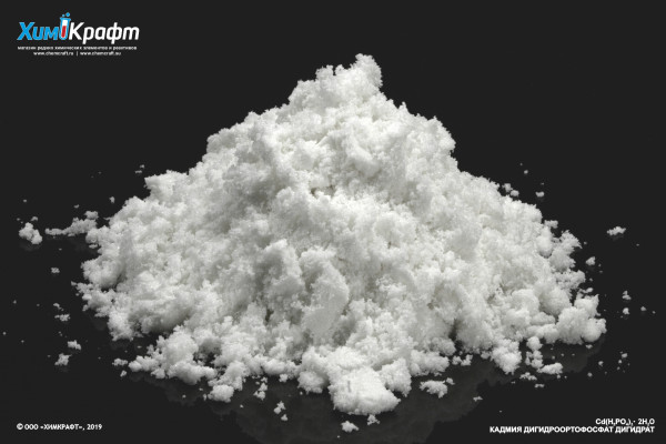 Cadmium dihydrogen phosphate dihydrate, 99% pure