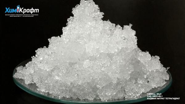 Cadmium nitrate tetrahydrate, 99% (pure p.a.)