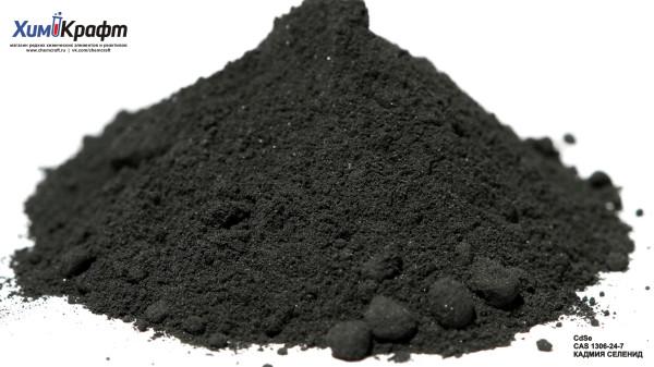 Cadmium selenide, semiconductors grade powder, 99%