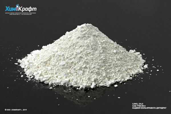 Cadmium tungstate dihydrate, 99% (pure)