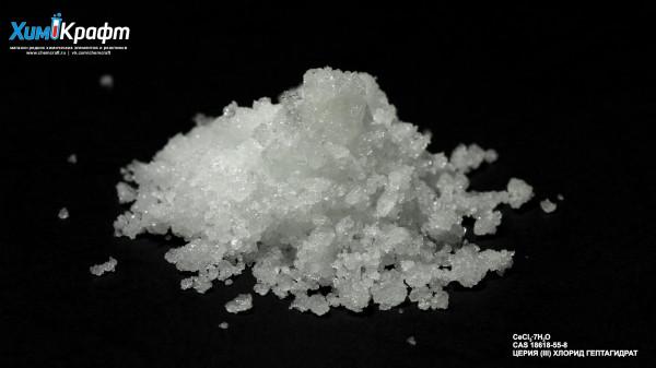 Cerium(III) chloride heptahydrate, 98% pure