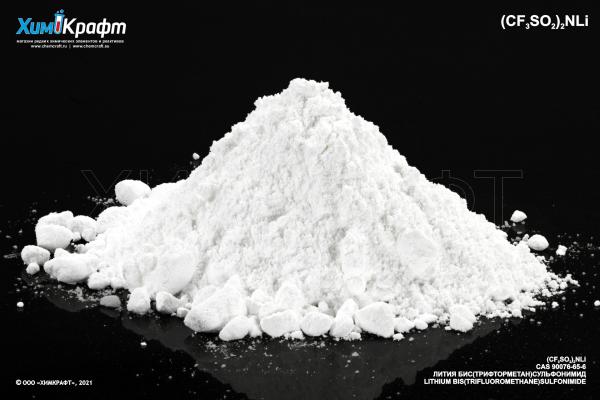 Lithium bis(trifluoromethane)sulfonimide, 99.95%