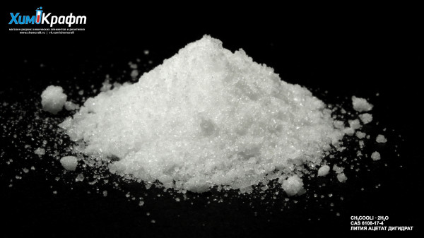 Lithium acetate dihydrate, 99% (puriss.)