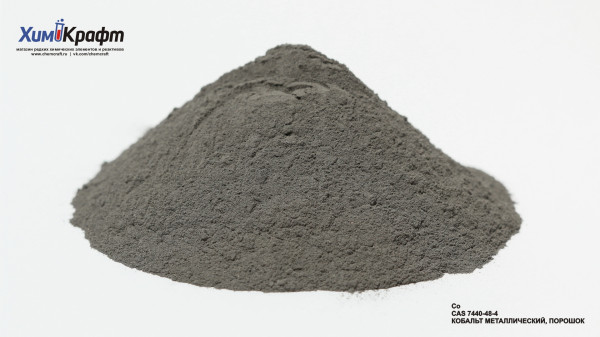 Cobalt metal powder, 99.3%
