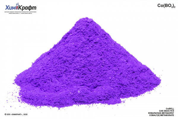 Cobalt(II) metaborate, 99% pure