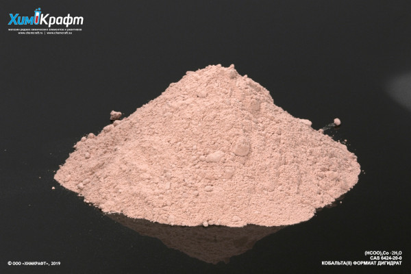 Cobalt(II) formate dihydrate, 99% (pure)