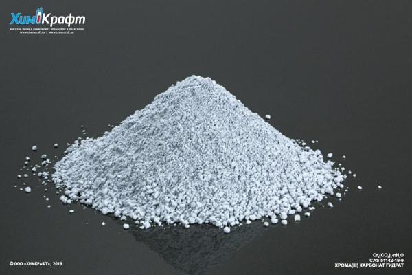 Chromium(III) carbonate hydrate, 98% pure