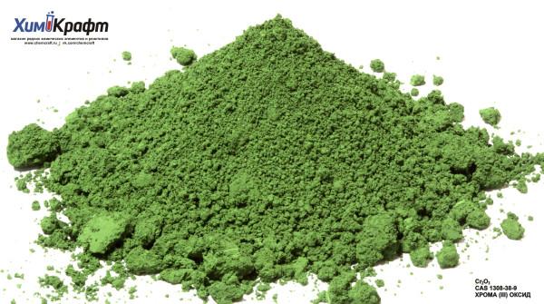 Chromium(III) oxide, 99% pure