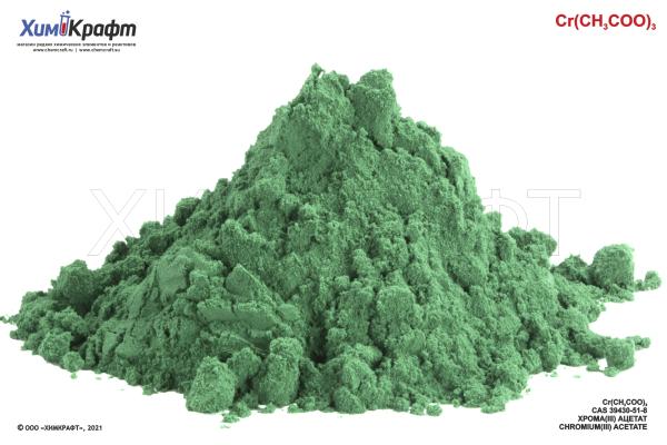 Chromium(III) acetate, 99.8% (pure p.a.)