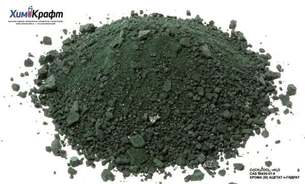 Chromium(III) acetate hydrate, 99% pure