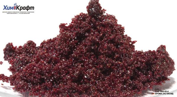 Chromium(VI) oxide, 99% pure p.a.