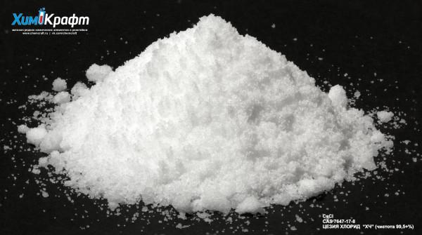 Cesium chloride, 99.5% puriss.