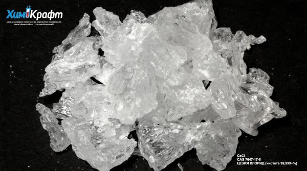 Cesium chloride, 99.999%