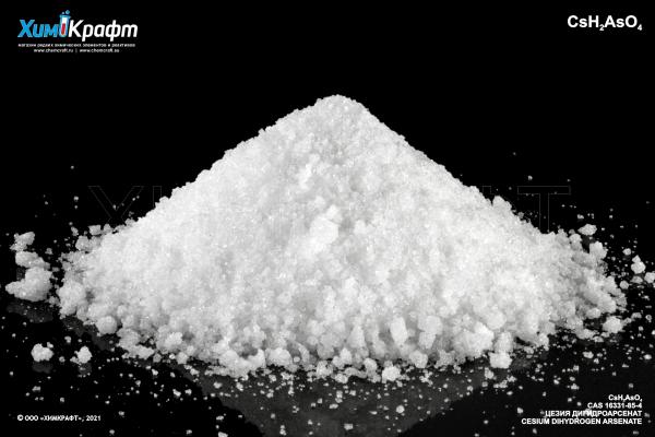 Cesium dihydrogen arsenate, 99.99% extra pure