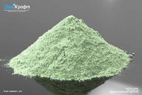 Copper(II) hydroxide phosphate, 98% (pure)