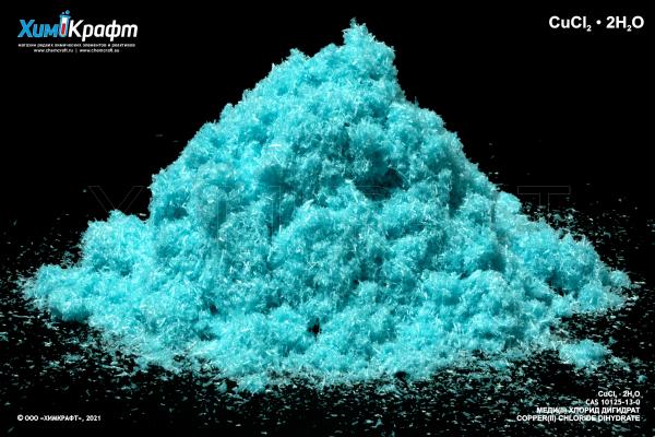 Copper(II) chloride dihydrate, 99.5% pure p.a.