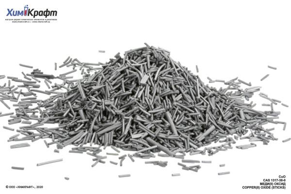 Copper(II) oxide sticks, 99% pure p.a.