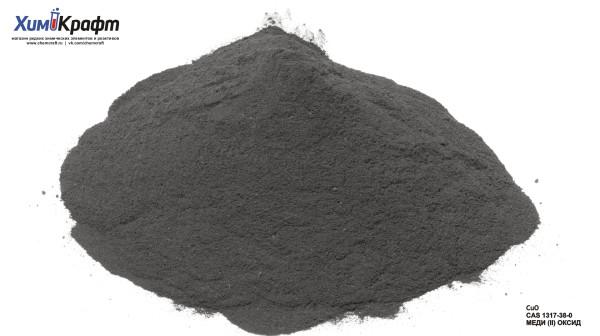 Copper(II) oxide powder, 99.9% extra pure