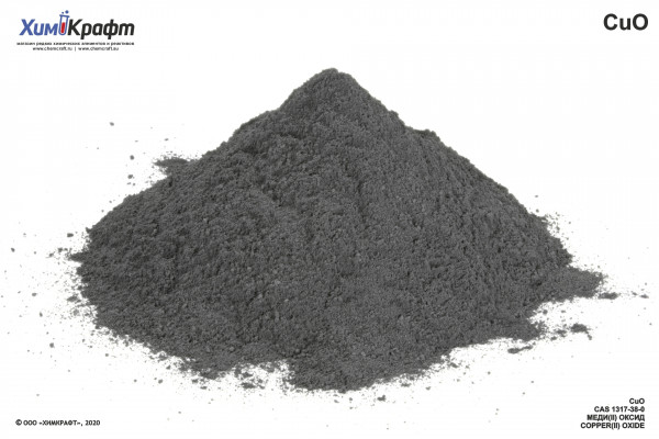 Copper(II) oxide powder, 99.7% pure p.a.
