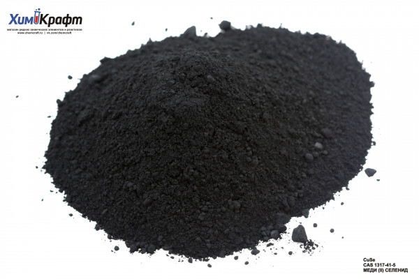Copper(II) selenide, 98% pure