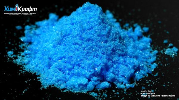 Copper(II) sulfate pentahydrate, 99.5% (puriss.)