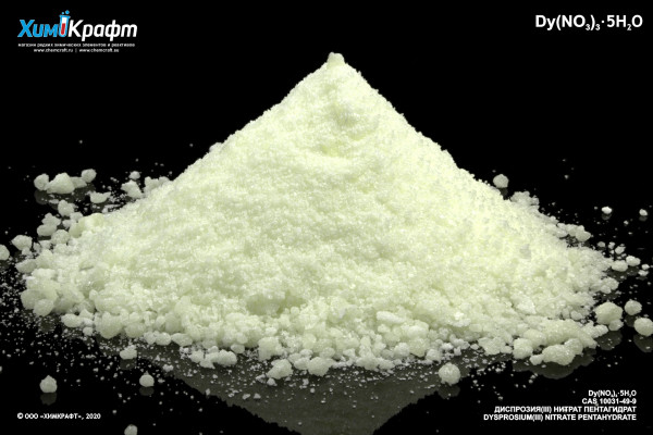Dysprosium(III) nitrate pentahydrate, 99.9%
