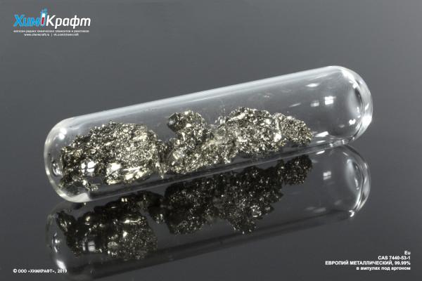 Europium metal, ampoule under Argon 99.99% NW=10g