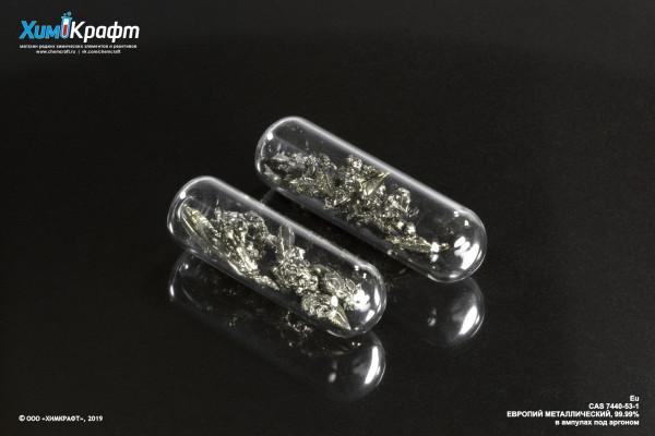 Europium metal, ampoule under Argon 99.99% (NW=1g)