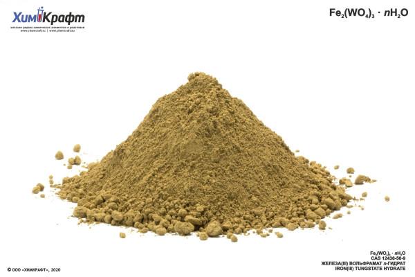 Iron(III) tungstate hydrate, 98% pure