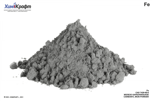 Carbonyl Iron powder (3.5μ), 97%