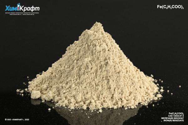Iron(III) benzoate, 99% (pure)