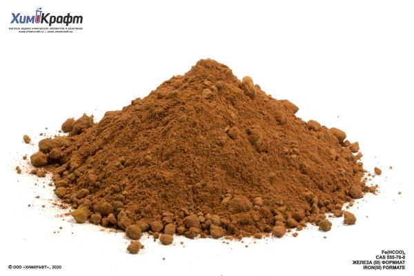 Iron(III) formate, 98% (pure)