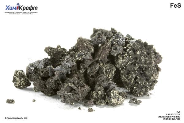 Iron(II) sulfide pieces, 99%