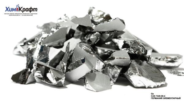 Germanium monocrystalline pieces, 99.999%