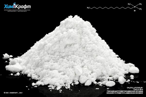 Hexadecyltrimethylammonium bromide, 99%
