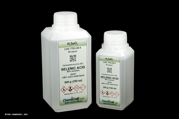 Selenic acid solution 80 wt.% in water, pure